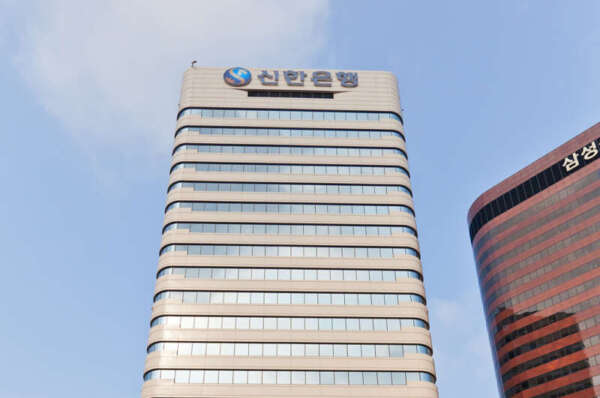 Shinhan Bank Teams With Kakao's GroundX for Blockchain Security Boost