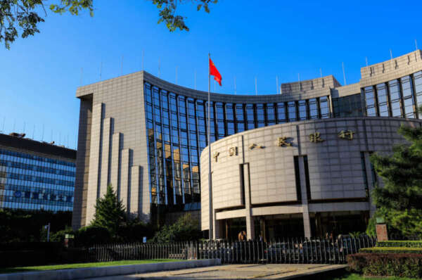 PBoC Denies Claims It Will Launch Digital Currency in November