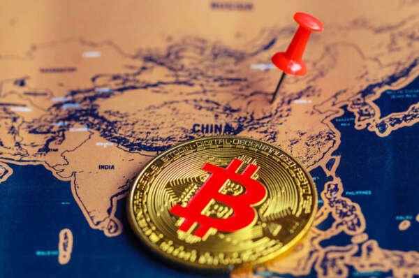 China Bans All Forms of Criticism of Bitcoin and Blockchain Technology