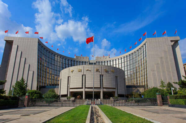 China Introduces Regulatory Agency for Digital Payments and Blockchain