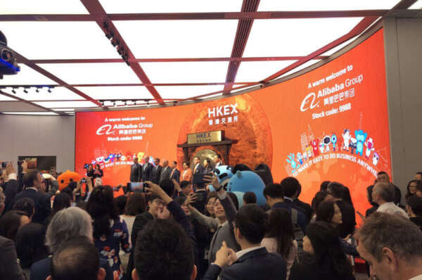 Alibaba's Hong Kong Debut Is World's Largest Listing in 2019