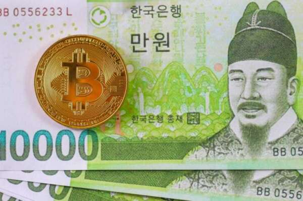 Korea's Tax Agency to Withhold $70M From Crypto Exchange Bithumb