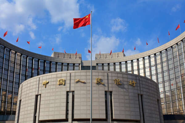 Unlike Libra, Digital Yuan Will Not Need Currency Reserves To Support Value: PBOC Official