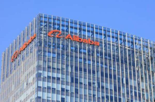 Alibaba Patents Would Secure, Accelerate Its Consortium Blockchain