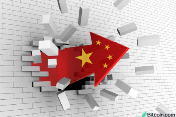 33,000 Companies in China Claim to Use Blockchain Technology