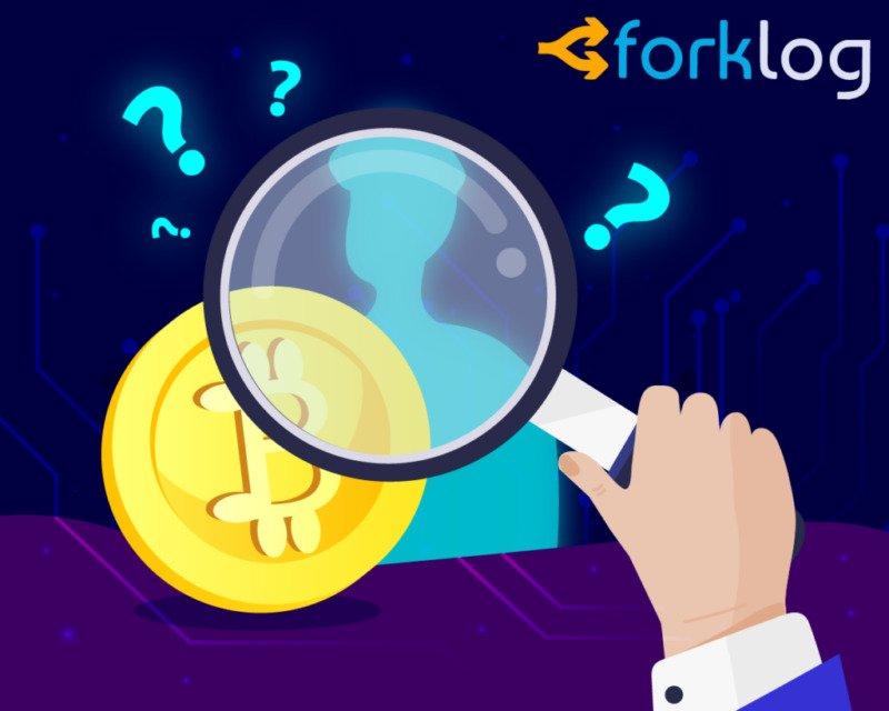 peercoin bitcoinnek bitcoin ár érme piac