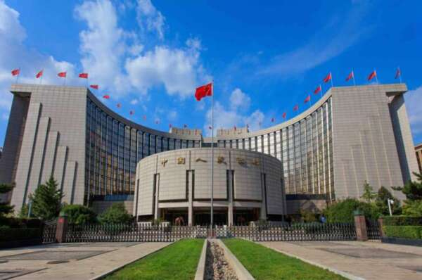 China's DCEP Unlikely to Impact Crypto Markets in the Long-term, eToro Analyst Says