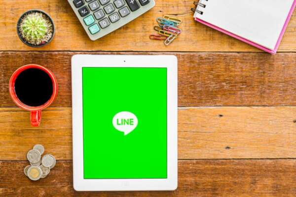Line's Digital Currency Link to Be Available in Japan as Early as April 2020