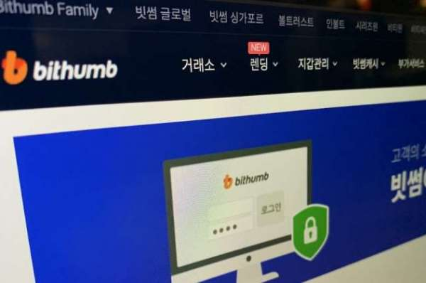 Bithumb Taps Chainalysis for FATF-Grade Crypto Investigation Tool