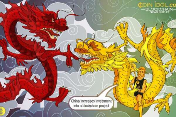 China Adds $4.7M to Realise Blockchain Dreams