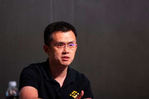 Binance Crypto Exchange Is Launching Its First Bitcoin Mining Pool