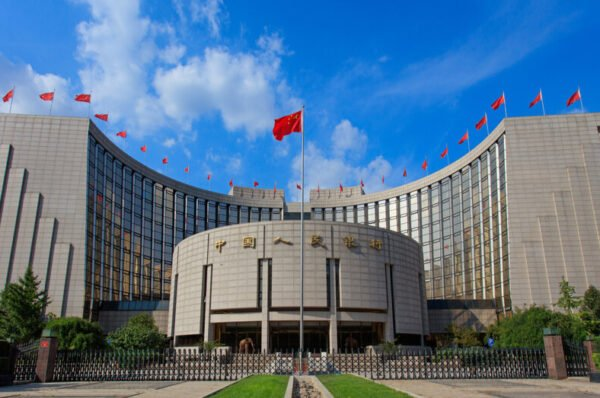 China's Digital Yuan has no timetable for launch yet