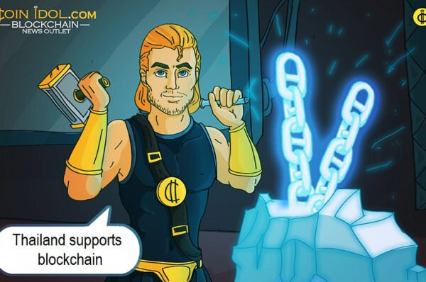 Thai Energy Ministry Сonsidering the Use of Blockchain in Palm Oil Trade