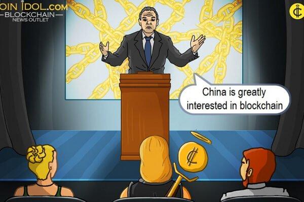 China to Establish a Blockchain Development Fund